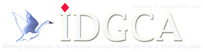 IDGCA
