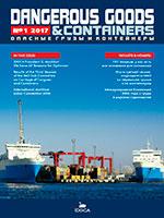 Опасные грузы и контейнеры