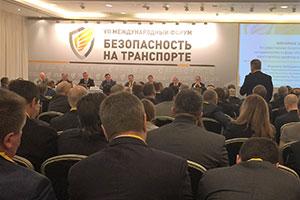VII Международный форум