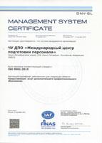 Кредит на развитие бизнеса украина