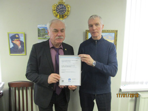 Получить кредит украина декабрь 2019