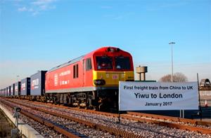 Из Китая в Великобританию – поездом