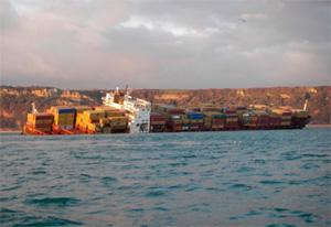 Катастрофа контейнеровоза «MSC Napoli» в Ла-Манше